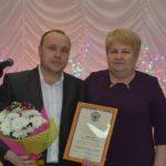 Вручение Благодарности Министра спорта Российской Федерации