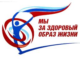 dekada-sporta-i-zdorovya