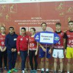 Результаты участия сборной команды Казанского района на областном зимнем Фестивале ВФСК «ГТО»