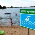 Правила безопасности на водных объектах в летний период