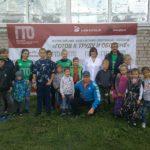 Районный этап  Фестиваля ВФСК «ГТО» среди семейных команд.