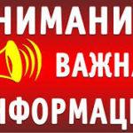 Расписание занятий, проводимых на базе МАУ ДО «Казанская районная ДЮСШ» в период новогодних праздников.