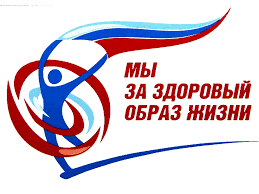 «Декада спорта и здоровья 2019»