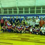 Итоги районного предновогоднего турнира по мини-футболу среди юношей 2008-2009 г.р.