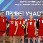 Итоги участия сборной команды Казанского района в соревнованиях по волейболу в зачет областной Спартакиады ветеранов спорта.