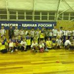 Итоги районного предновогоднего турнира по мини-футболу среди юношей 2010-2011 г.р.