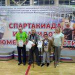 ХХV Спатакиада инвалидов Тюменской области
