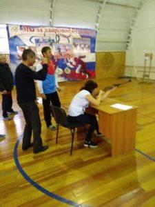 Районная спартакиада трудовых коллективов