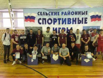 Турнир по баскетболу, посвященный памяти В.Н.Демьянцева