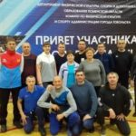 XXV Спартакиада ветеранов спорта