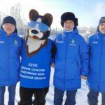 Выступление спортсменов Казанского района на XXVIII зимних сельских спортивных играх Тюменской области.