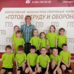 Второй день Фестиваля детских садов ВФСК ГТО