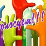 Поддержим спортсменов Казанского района в конкурсе «Мой успех в ГТО»