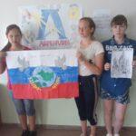6 день летнего лагеря «Юность – «Моя Родина – Россия!»